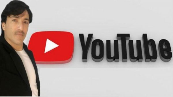 Youtube SEO Course :How TO Rank Video #1 On YouTube in 2020