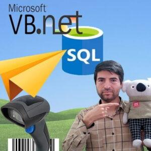 Advance SQL in VB.Net :Design Database Apps in VB .net & SQL