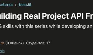 NestJS – Building Real Project API From Scratch 2021 TUTORiAL